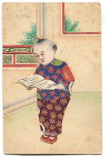 VINTAGE OLD UNION POSTALE UNIVERSELLE CHINA POSTCARD