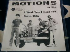 THE MOTIONS - I WANT YOU, I NEED YOU - RARE DUTCH BEAT ON SUPER SEVEN LABEL-MINT