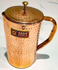 1x PURE COPPER WATER JUG HAMMERED PITCHER MEDICAL AYURVEDA AU STOCK