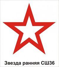 WW2 Soviet Red Army Helmet Star Decal