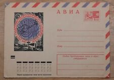 MayfairStamps Russia 1966 50 Year Anniversary Mint Stationery Cover wwr13843