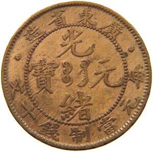 CHINA EMPIRE 10 CASH KWANGTUNG #s73 321