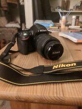 Nikon D3200 DSLR Camera - Black (Kit w/ AF-S DX VR 18-55mm Lens & Accessories)