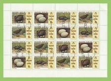 Birds British Colonies & Territories Sheet Stamps