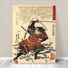 "Awesome Japanese SAMURAI SWORD FIGHT Art CANVAS PRINT 16x12""~ Kuniyoshi #224"