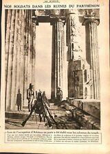 Poilus au Parthénon à Athènes / Place de Nieuport-Bains   WWI 1917 ILLUSTRATION