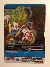 Dragon Ball Super Card Game Prism Gold Dragon DB-923-II