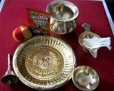 Hindu Prayer Puja Thali Religious EDH Brass Plate bowl Kalash Bell Diya Diwali