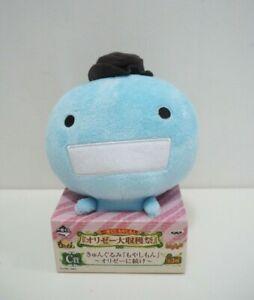 "Moyashimon Moyasimon Tales of Agriculture Banpresto 2013 Box Plush 6.5"" japan"