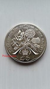 1996*UNC*ALDERNEY £5 FIVE POUND CELEBRATION OF 70TH YEAR OF HER MAJESTY-KM#15