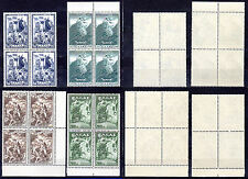 GREECE AIRPOST 1952 GRAMMOS-VITSI SET in B4 MNH SIGNED UPON REQUEST - FREE SHIP