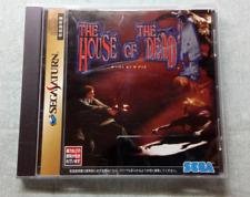 The House Of The Dead Sega Saturn Ss Japan