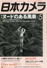 """""""Nippon Camera"""" Japan Photo Magazine 2015 May 5 Airy Photo APS-C Canon EOS 5Ds"""