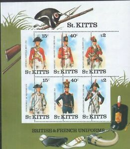 St Kitts - 1987 Military Uniforms Ms226 WITH HUGE SHIFT OF PERFORATIONS VARIETY