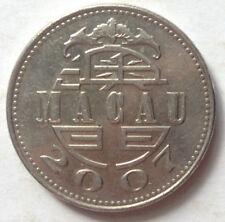 Macau 1 Pataca coin 2007