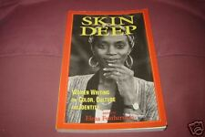 Skin Deep (1994) by Elena Featherston used great shape