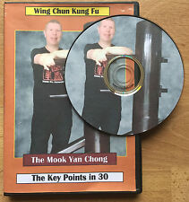 Wing Chun Wooden Dummy DVD - Key Points in 30