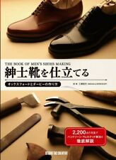 How to Make Leather Shoes The Book Of Men's Shoes Making Japanese with Tracking