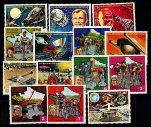 Equatorial Guinea 1973-75 Used 100% Space, cycling, sports