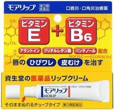 Shiseido Moilip Medicated VitaminE+B 6LipCream 8g From Japan Free Shipping