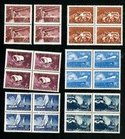 Yugoslavia Stamps # 317-22 XF Lot of 4 Sets OG NH Scott Value $80.00