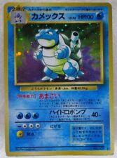 Pokemon Card Blastoise 009 Japanese EX The First Back Design FS