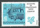 Bulgarie 1989 transports routiers Yvert n°3267 neuf ** 1er choix