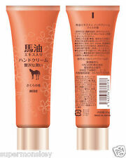 L'EGERE HORSE OIL HAND CREAM 70g MADE IN JAPAN
