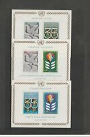 UNITED NATIONS 1980 35th ANNIVERSARY OF THE UN ALL 3 MINIATURE SHEETS  MNH