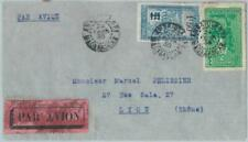 81109 - MADAGASCAR - POSTAL HISTORY -  Airmail COVER to FRANCE  1935