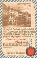 BG41633 munchen hamburger hof    germany