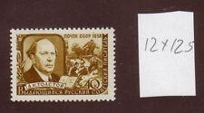 Russia 1958 Writer A.N.Tolstoi Scott 2031 MNH perf 12x12.5