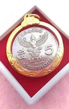 Thai Coin Year 2525-Straight Garuda-5 Baht