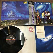 Jacksons Victory Michael Jackson Japan Master Sound LP 30.3P-521 W / Obi NM Cera