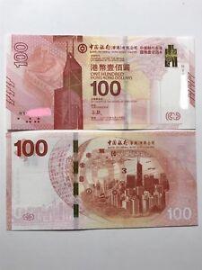 2017 Hong Kong - Bank of China (Hong Kong) Centenary Commemorative Banknote