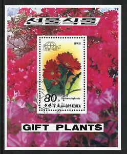Korea - 1989, Plants, CTO Mini-Sheet