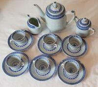 Fine China Demitasse Set (6) with Tea Pot - Creamer - Sugar Bowl
