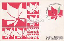 NAPOLI - Festival dell'Unità, Mostra d'Oltremare 1976