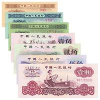 China 3rd Set 7 PCS, 1 2 5 Fen 1 2 5 Jiao 1 Yuan, 1953-1972, A-UNC Original