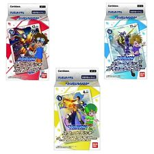 (IN STOCK) Digimon Card Game Starter Deck SET Red + Blue + Yellow