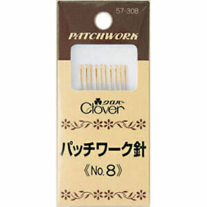 🍀 Clover Patchwork Needles No. 8 (10 Pack) Japanese Packaging