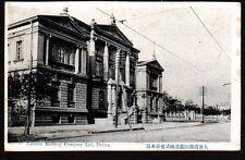 Z1964 China Dairen Dalian Dalny Nanman Railway Company Ltd Postcard