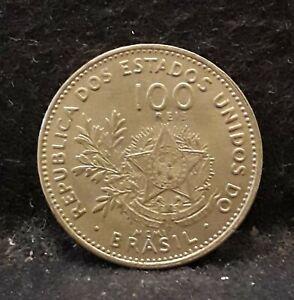 MCMI (1901) Brazil 100 reis, 1-year type, nicer grade, KM-503