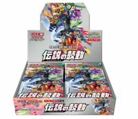 Pokemon Card Game Sword Shield Legendary Heartbeat Expansion Pack BOX Japanese
