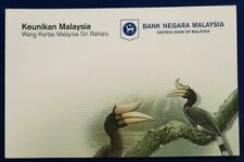 Malaysia New 5 Ringgit & 1 Ringgit Polymer Notes With Folder Uncirculated