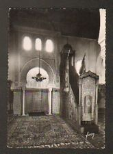 PARIS V° / MOSQUEE DE PARIS , SALLE DES PRIERES MIRHAB & MIMBAR en 1950