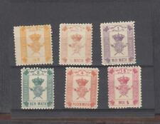 French Indochine Cinderella Collection : Kingdom of Sedang Stamp Set