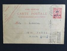 French Morocco Maroc 1938 Postal stationary card 10c surcharged mailed to Paris