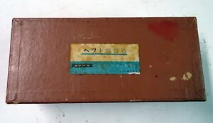 Very Rare Sony HE-1 Reel-to-Reel tape deck head demagnetizer from Japan ツ (NOS)