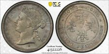 Hong Kong Queen Victoria silver 20 cents 1877 H about uncirculated PCGS AU58